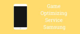 game optimizing service что это за программа