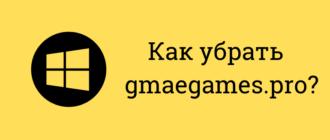 gmaegames