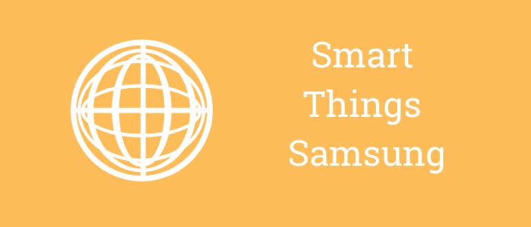 smartthings samsung что это