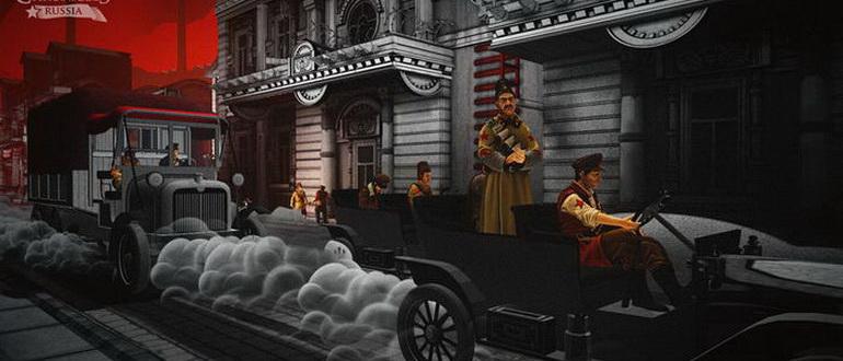 игра Assassin's Creed Chronicles: Russia