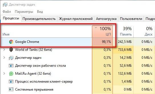 почему браузер грузит процессор на 100
