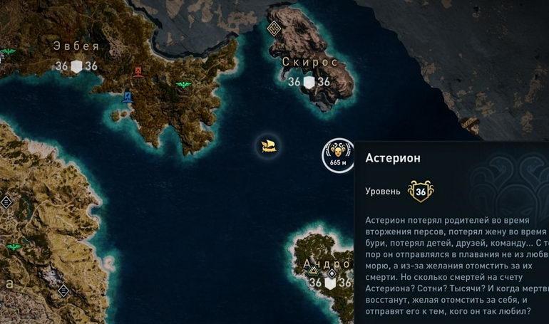 Астерион на карте