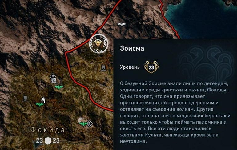 Зоисма на карте