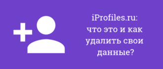 iprofiles ru что за сайт