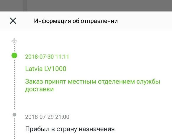 latvia lv1000