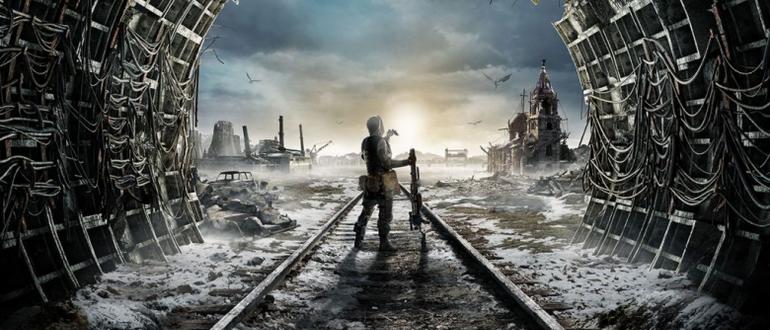 metro exodus скрытые достижения