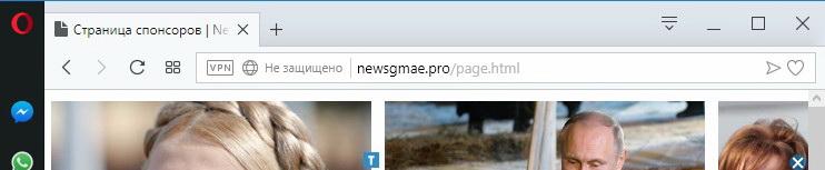 http newsgmae pro page html как избавиться