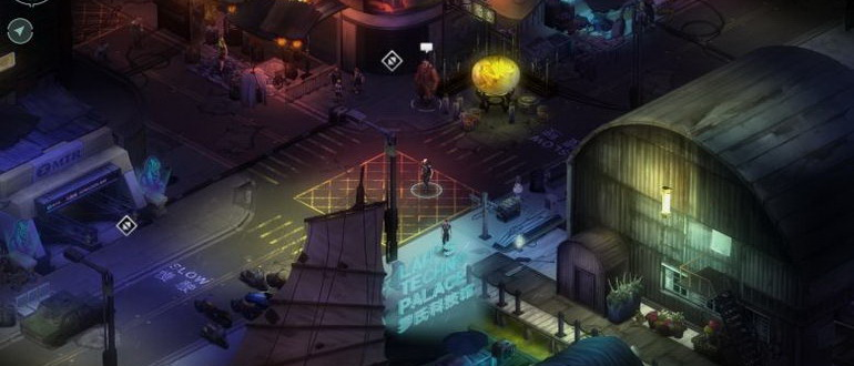 Серия Shadowrun