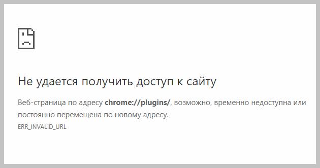 перемещена веб-страница
