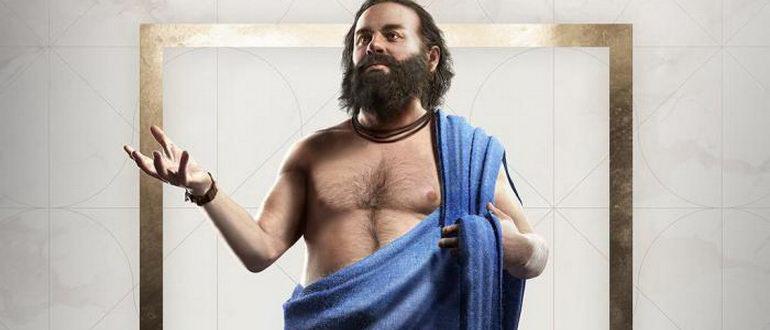 герой Сократ