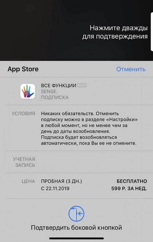 apple com bill 88005556734 irl списали деньги