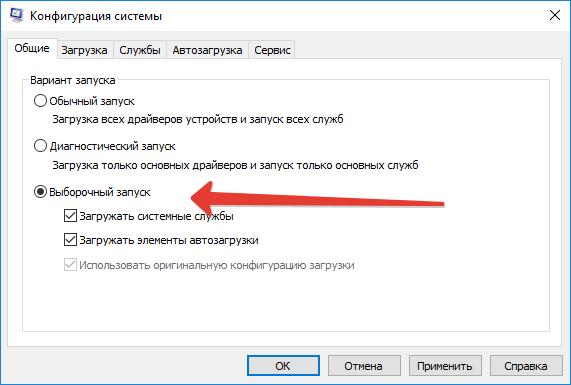 Установка в «чистой» Windows